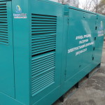 Atlas Copco 280 кВт