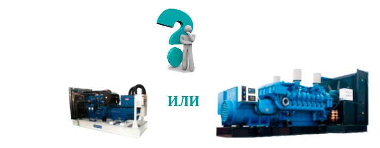 moshhnost-generatora