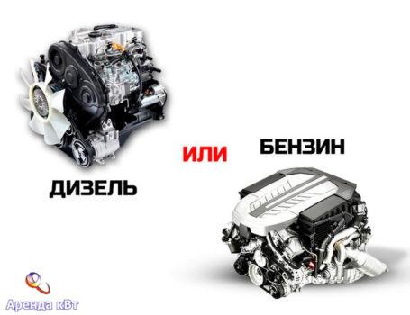 benz-diz-1